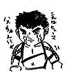Hyugo1_2
