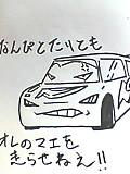 20060802195244